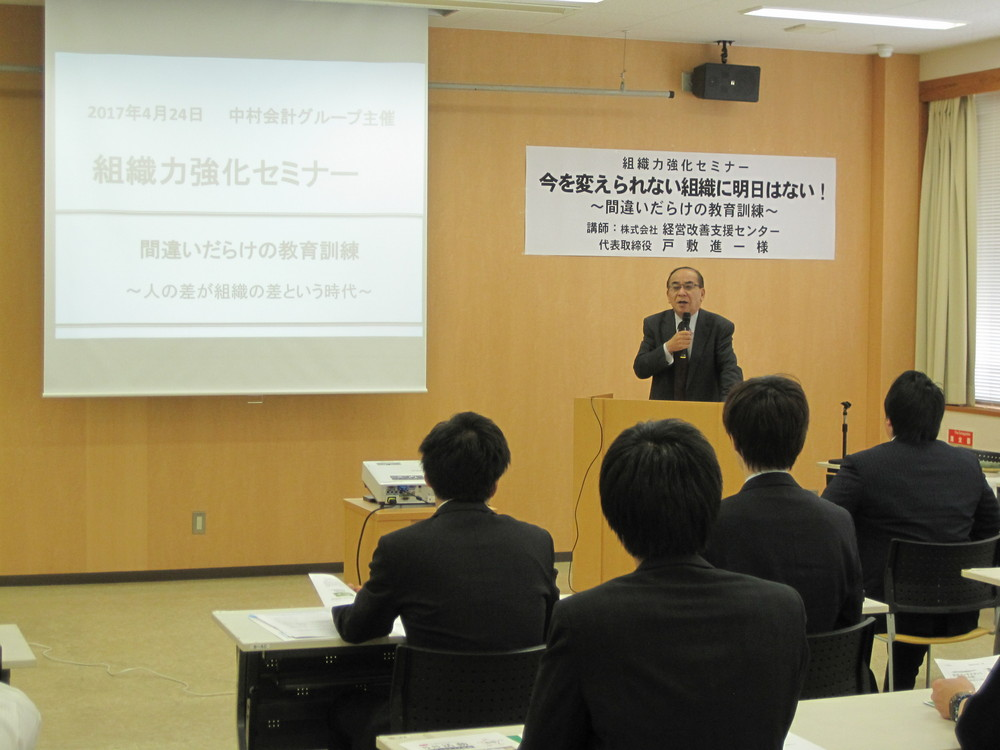 http://www.n-kaikei.biz/news/assets_c/2017/04/IMG_2069-thumb-1000x750-152.jpg